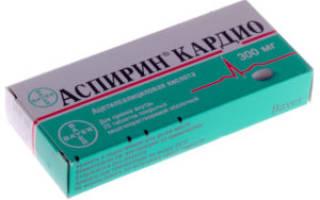 Сердечная недостаточность аспирин