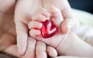 Порок сердца у ребенка 7 лет