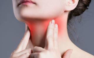 Гипотония при щитовидке