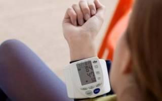 Гипотония у подростка причины и лечение