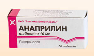 Как принимать анаприлин при тахикардии