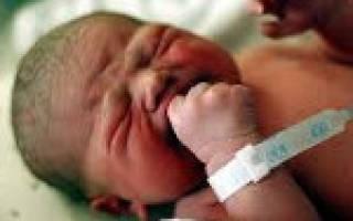 Легочная гипертензия что это такое у новорожденного